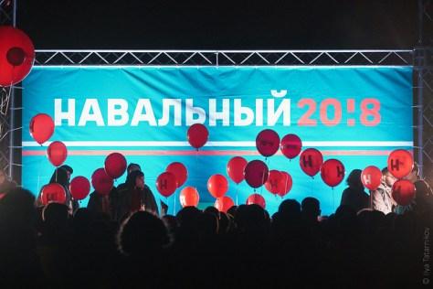 20171104_1280px_tatarnikoff.ru_0008