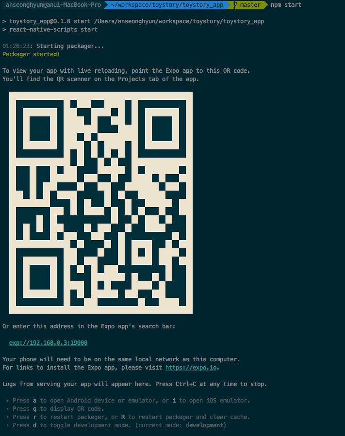 https://i2.wp.com/farm5.staticflickr.com/4580/38332773422_5627419164_b.jpg?w=1920&ssl=1