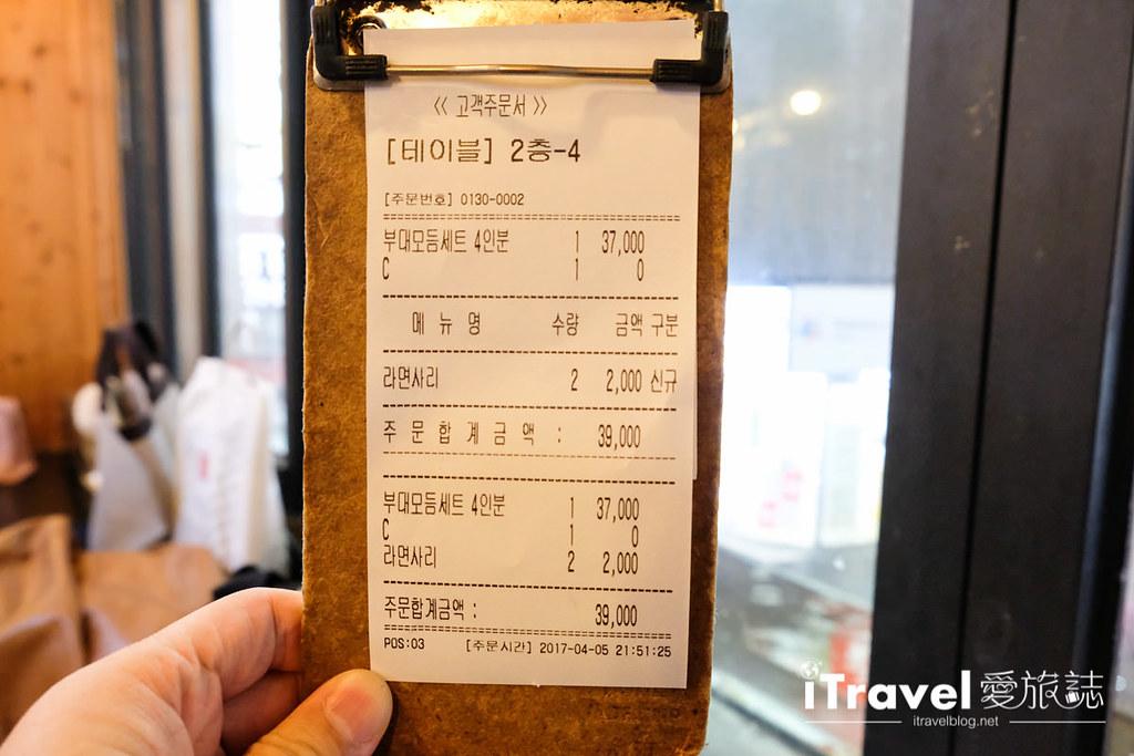 首尔人气美食 崔先生部队火锅 (20)