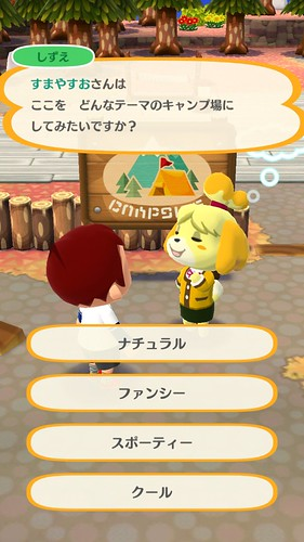 Screenshot_2017-11-21-22-27-09-483_com.nintendo.zaca