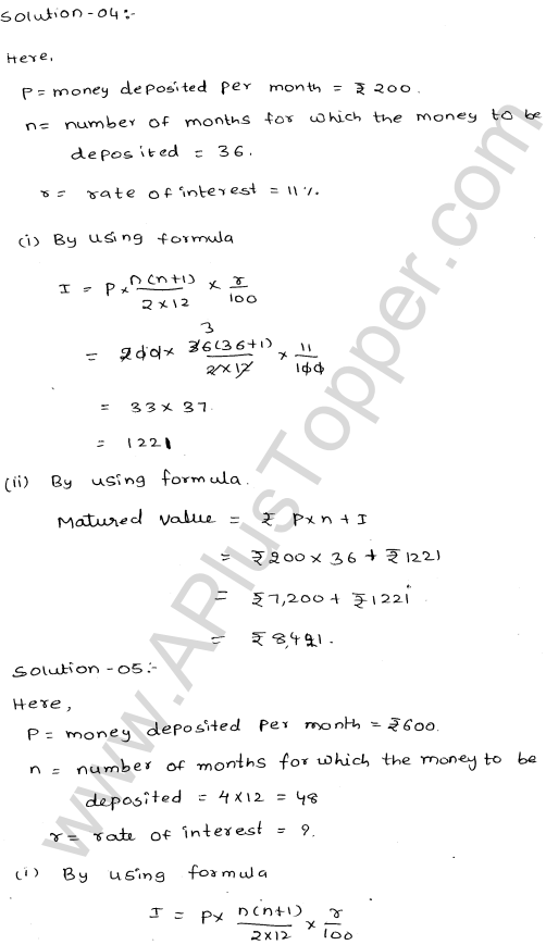 ml-aggarwal-icse-solutions-for-class-9-maths-ch-2-banking-3