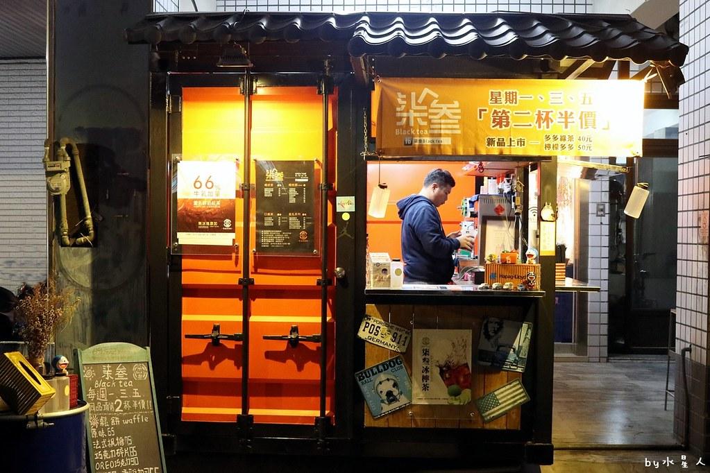臺中大里飲料店推薦柒叁Black tea|超好拍貨櫃屋茶飲,美食,自由的百科全書