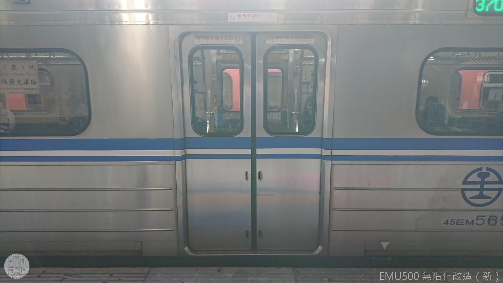 EMU500 車門無階化改造