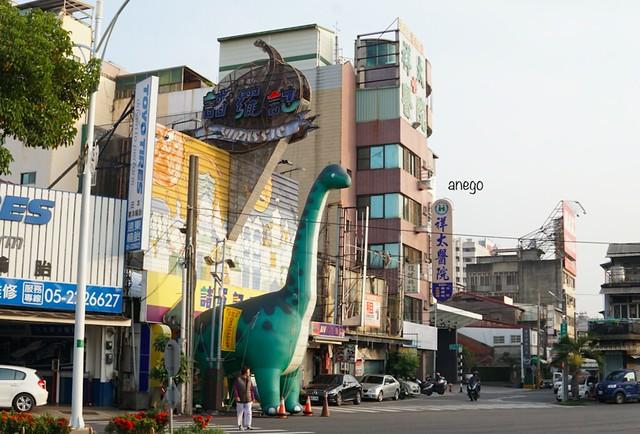 嘉義 恐竜