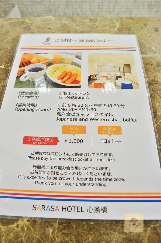 心齋橋Sarasa Hotel-13