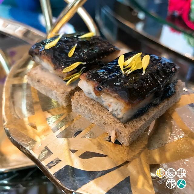 煙燻鰻魚餅