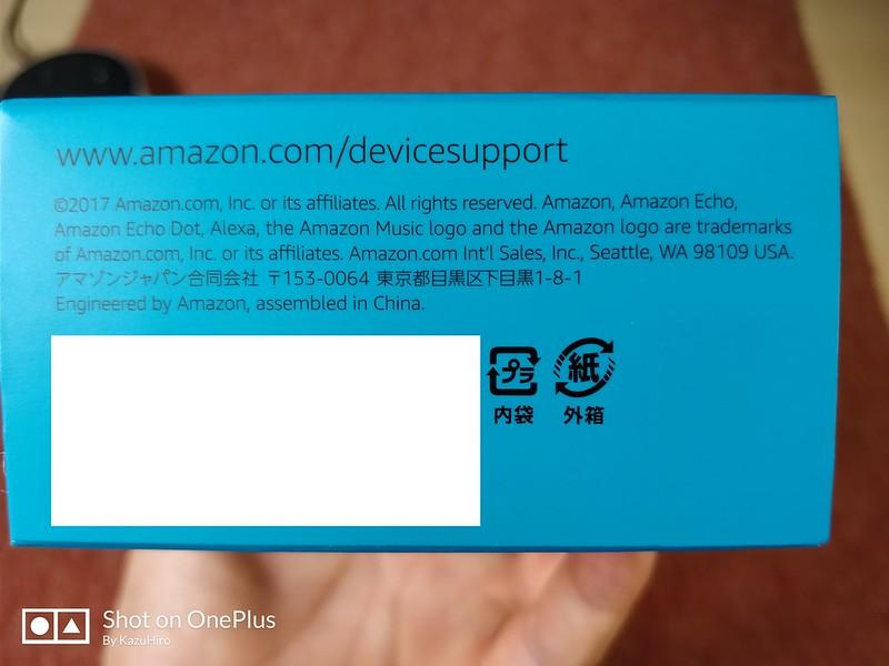 Amazon Echo dot 開封レビュー (5)
