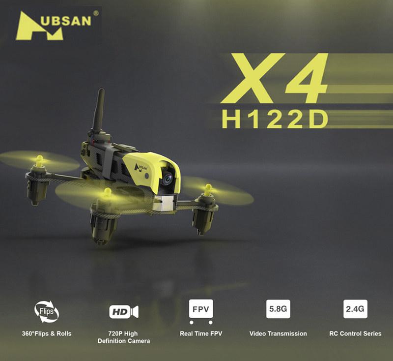 Hubsan H122D X4 Storm レビュー (2)