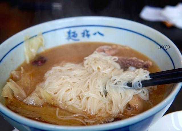翰林茶館 煮麺