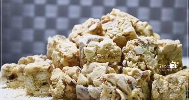 <點心食譜>雪Q餅/雪花酥餅食譜,當棉花糖遇上餅乾...CP值就爆炸了!(附實作影片)