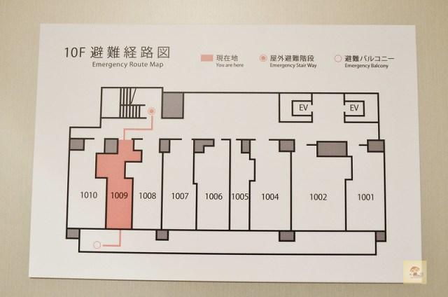 心齋橋Sarasa Hotel-18