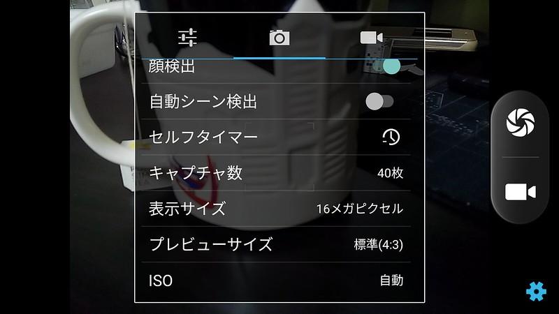 Cubot note plus カメラアプリ (5)