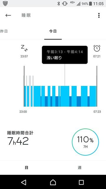 Screenshot_20171218-110517