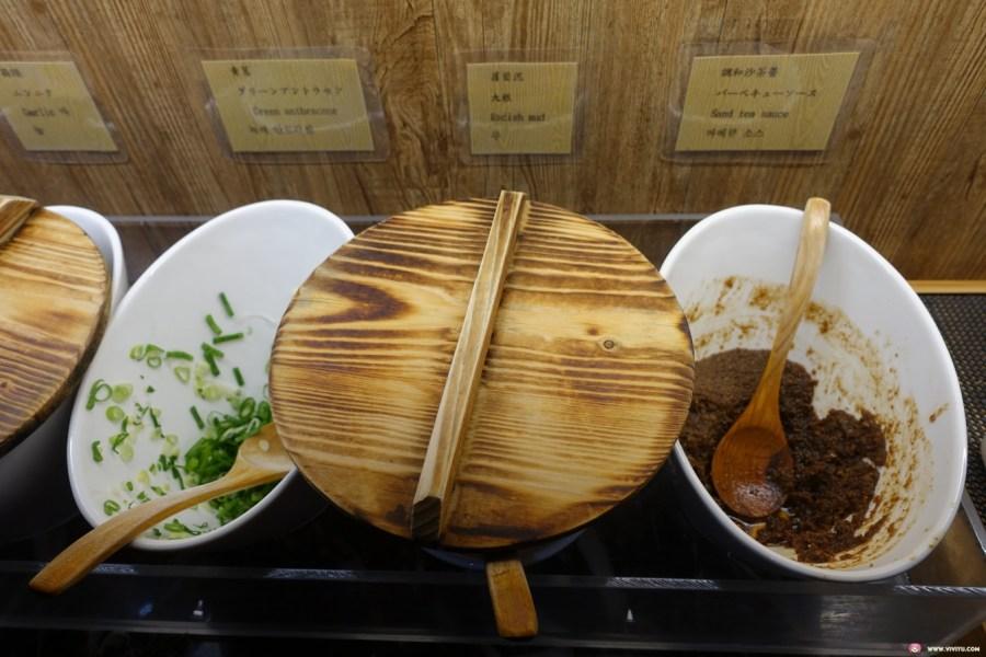 平價日式火鍋,桃園美食,海草蝦,盛湯日式鍋物,龜山工業區 @VIVIYU小世界