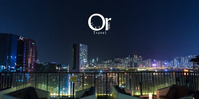 香港|飯店住宿,香港珀薈酒店,讓你在屋頂欣賞港島夜景,距離尖沙嘴超鄰近逛街非常方便