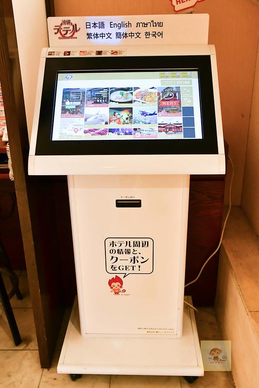 沖繩那霸nest飯店-60
