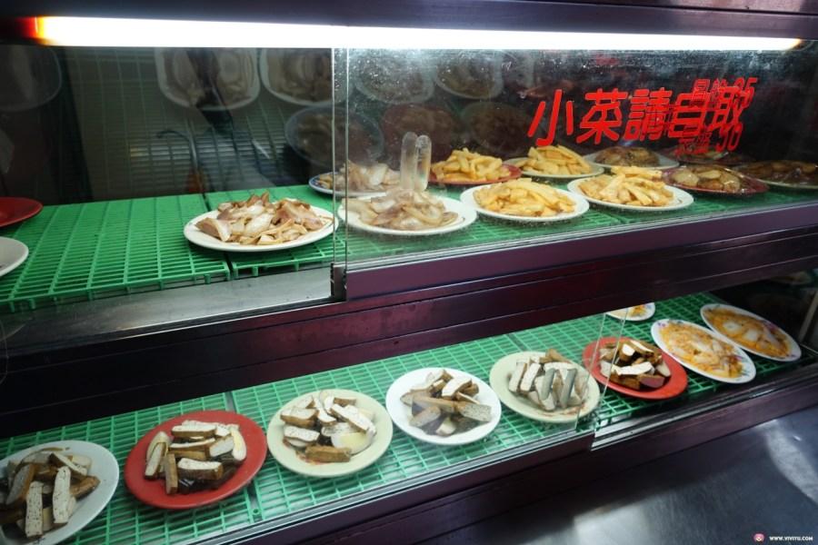 [龜山美食]仁聚牛肉麵~在地人才知道的牛肉麵店,品嚐道地的傳統牛肉料理 @VIVIYU小世界