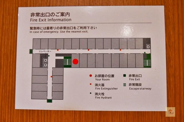 沖繩那霸nest飯店-56