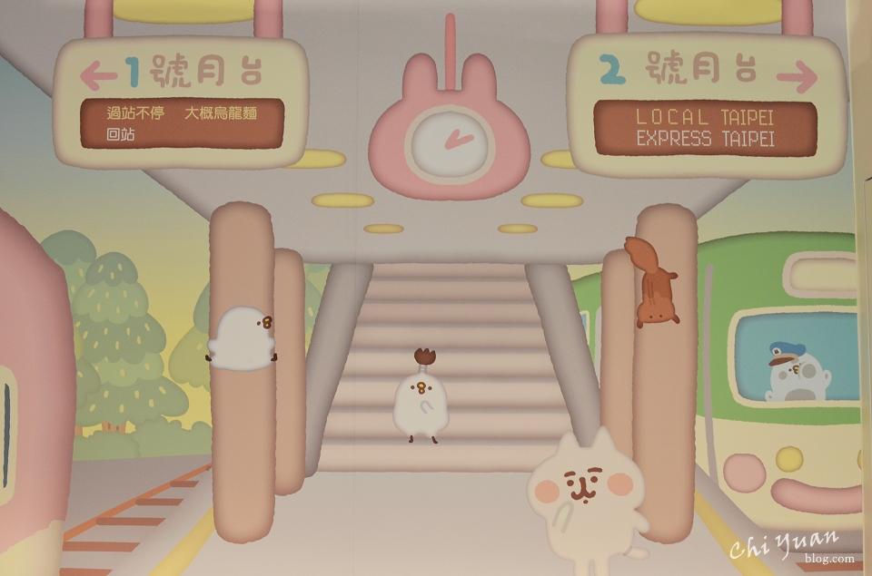 卡娜赫拉的愜意小鎮特展19.JPG