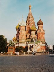 2001 Moscou, 112ème session du CIO
