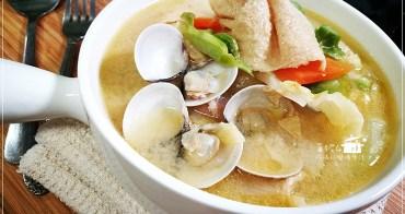 <味增湯做法>蔬菜的甜.蛤蠣的鮮.味噌的甘.味霖的美所結合出的味道(附實作影片)
