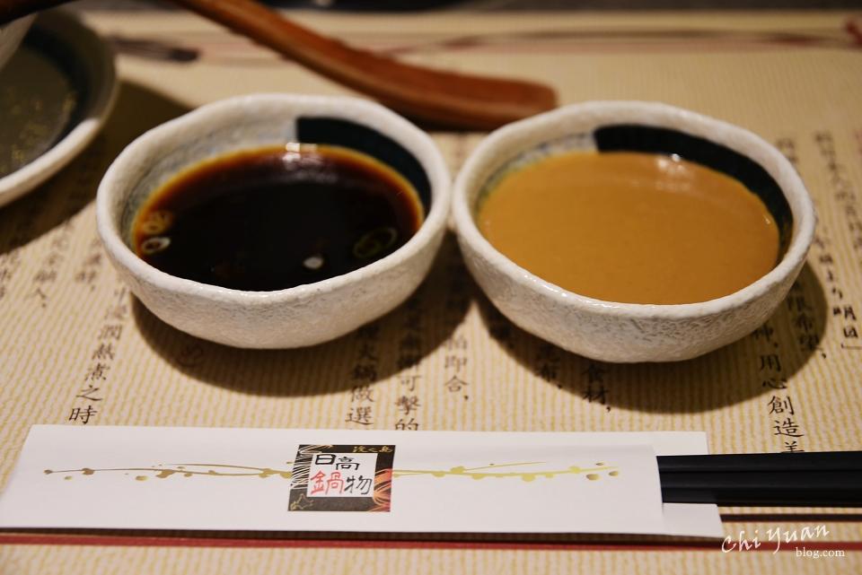 日高鍋物15.JPG