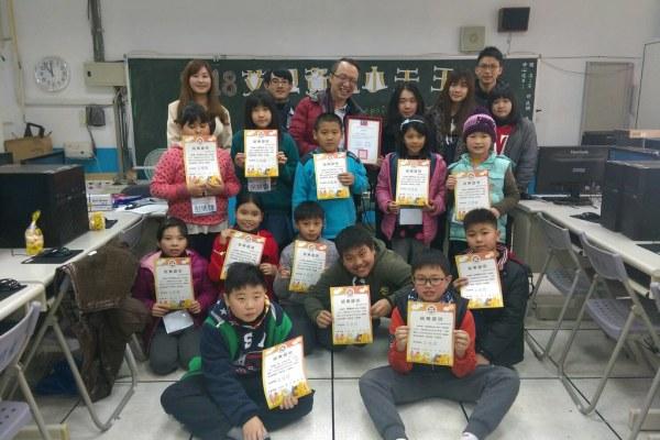 東明國小 (中間為元智學務長、左側是課外組黃組長、五位資工系學生及東明小朋友)