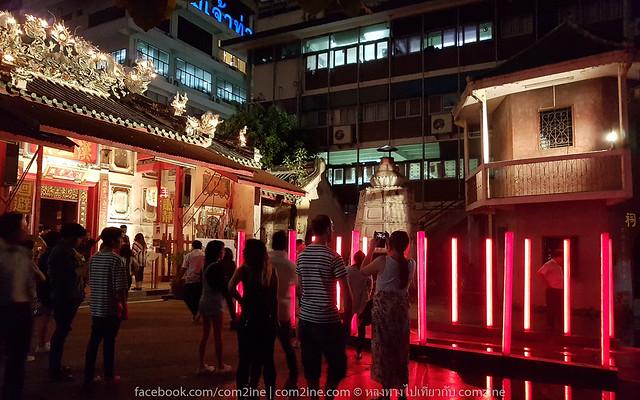 Bangkok Design Week 2018
