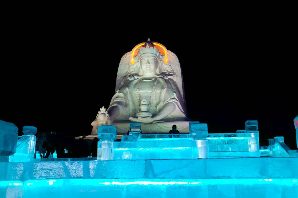 Harbin Ice Festival -8