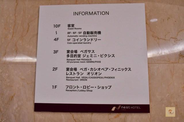 沖繩那霸nest飯店-10