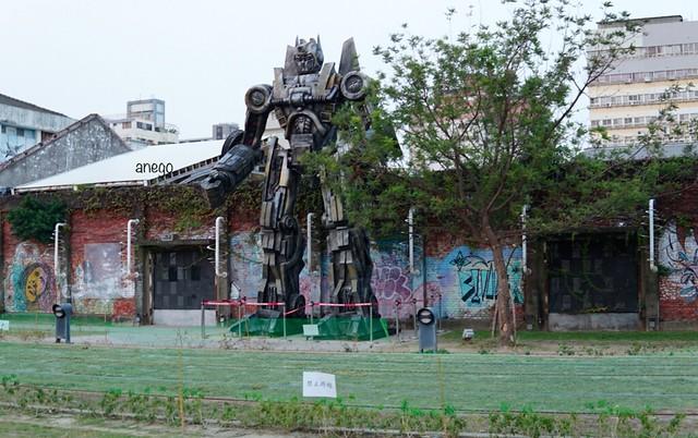 駁二藝術特区 ロボット