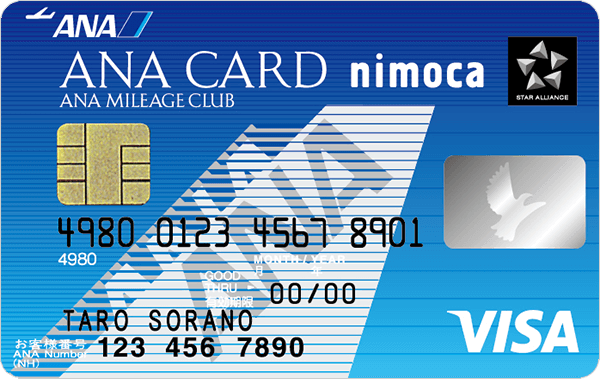 img_card_nimoca