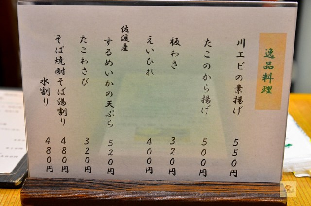 越後湯澤小鳩屋-3