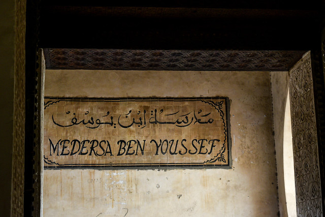 Street Sign to Ben Youssef