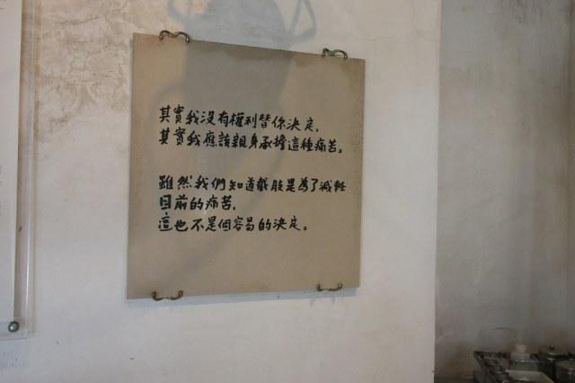 北門遊客中心一日遊 (17)
