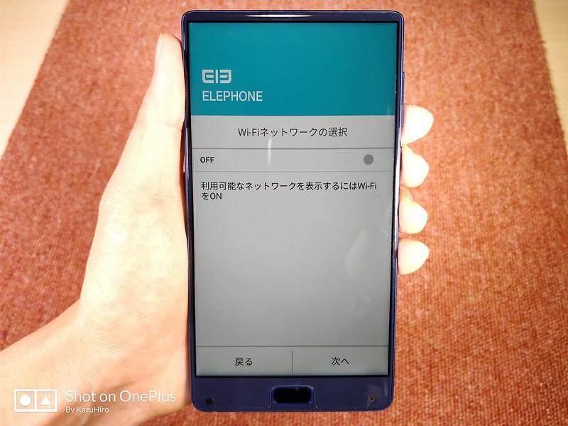 Elephone S8 開封レビュー (51)