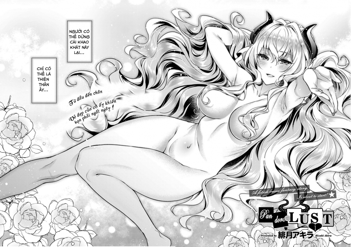 Hình ảnh  in Yokubou Pandora