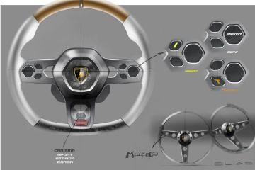 Lamborghini Asterion interior design sketch