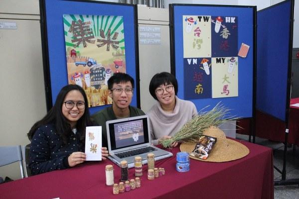 由臺灣、香港、越南、馬來西亞,來自四個不同國家的學生,賴沛蓉、蘇美恆、廖宜靜、余銘湘、李冠琪,所創作的設計「集·米」作品 (3)