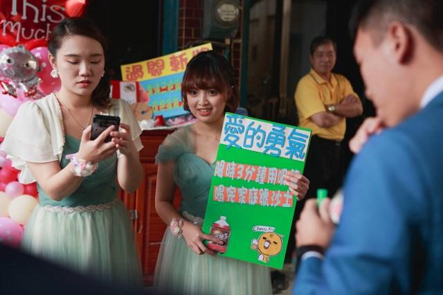 Chang-20171112-1528