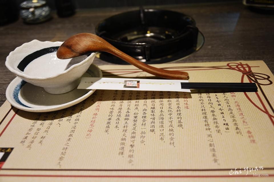 日高鍋物09.JPG