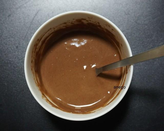 DHC chocolat