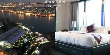 高雄住宿推薦 輕鬆坐擁街景,海景的85大樓景觀住宿.『雲海精品旅館』|駁二|推薦|輕軌|高雄旅遊|