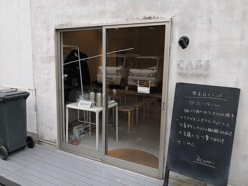 カフェ ドゥ ポワゾン