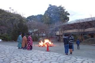 Sagicho, Kamakuragu shrine