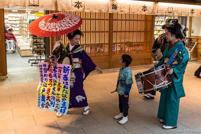 Aeropuerto-Haneda-Monorrail-28