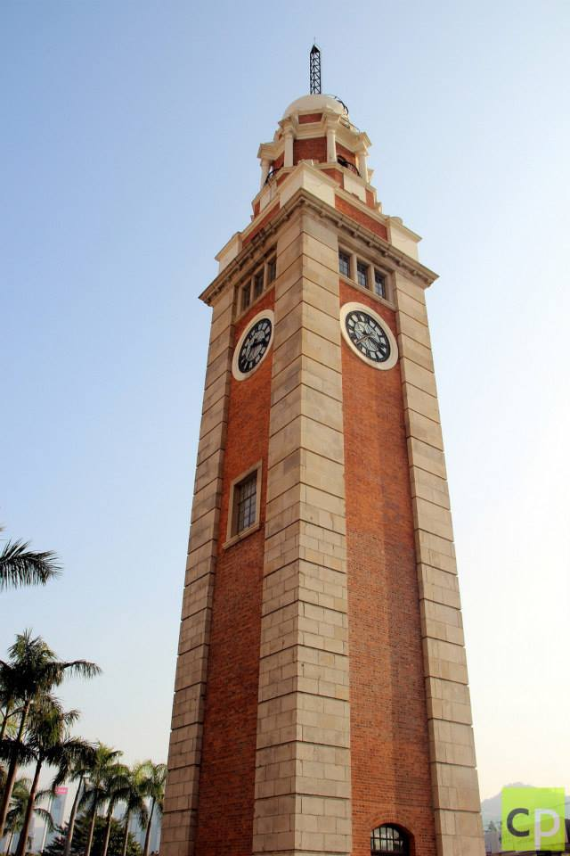 hong kong tsim sha tsui clock tower