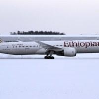 Ethiopian ET-AUO, OSL ENGM Gardermoen