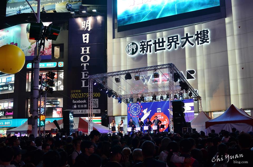 2018台北燈節26.JPG
