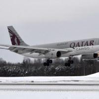 Qatar A7-AFH, OSL ENGM Gardermoen
